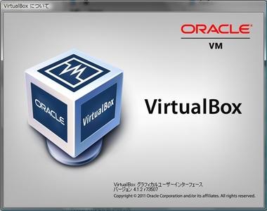 SS-vbox-412-002.jpg