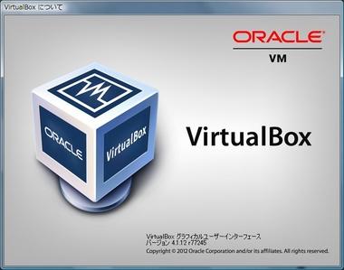 SS-vbox4112-001.jpg