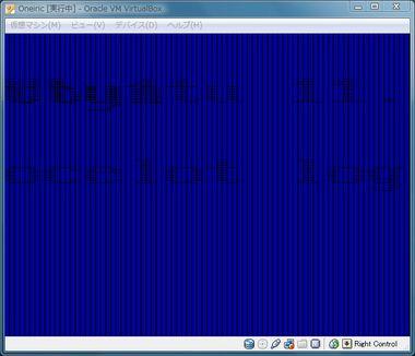 SS-vbox416-001.JPG