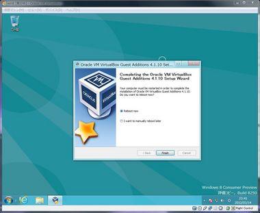 SS-virtualbox4110-003.JPG