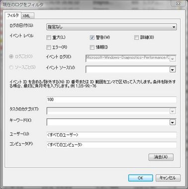SS-win-boot-003.jpg