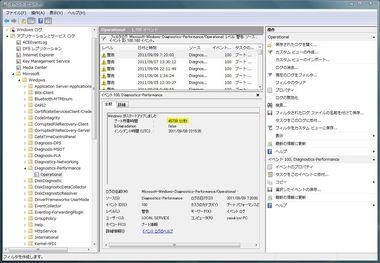 SS-win-boot-004.jpg
