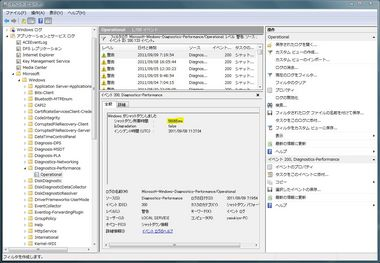 SS-win-boot-006.jpg