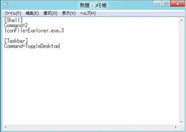 SS-win8-no-metro-001.JPG