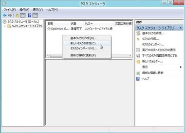 SS-win8-no-metro-006.JPG