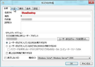 SS-win8-no-metro-007.JPG