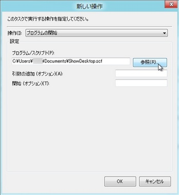 SS-win8-no-metro-011.JPG