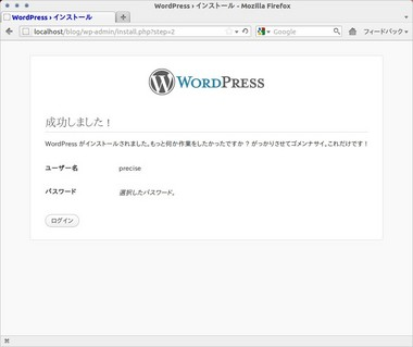 SS-wordpress-005.jpeg