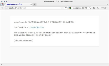 SS-wordpress-012.jpeg