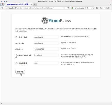 SS-wordpress-013.jpeg