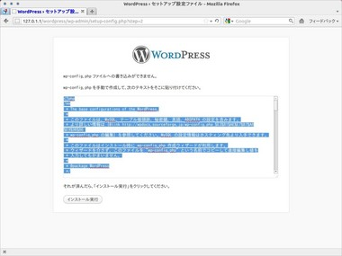 SS-wordpress-014.jpeg