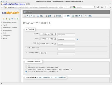 SS-wordpress-018.jpeg