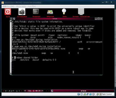 Vbox-disk-013.JPG