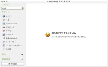 ccsm-ja-bug-post.jpeg