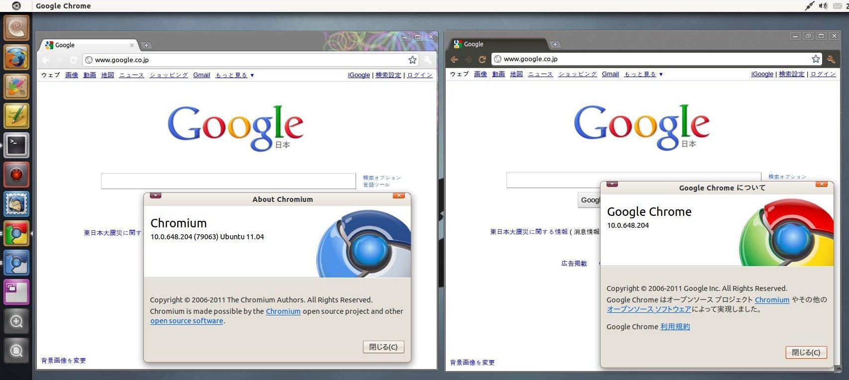 Ubuntu 11 04】Google Chrome & Chromium ブラウザ (10 0 648