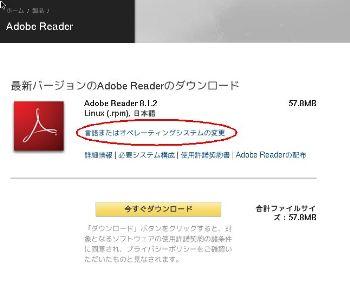 adobe-install-step01_350.jpg