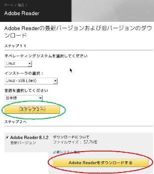 adobe-install-step03_350.jpg