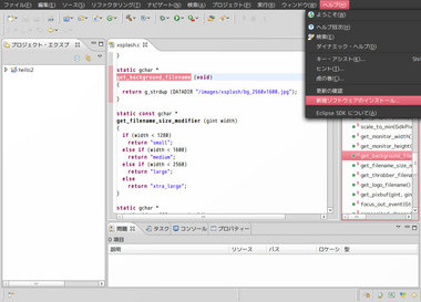 EclipseSDK02 .jpg