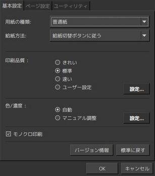MP610-01.jpg