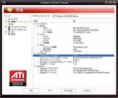 SS-ATICCC-001.jpg