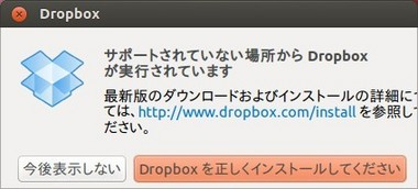 SS-Dropbox_001.jpg