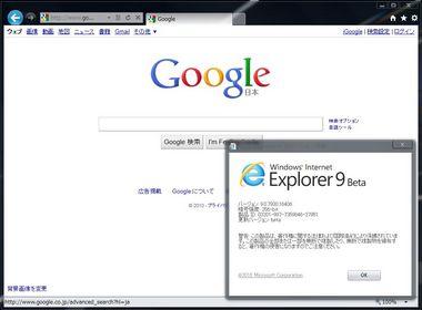 SS-Explorer9-001.jpg