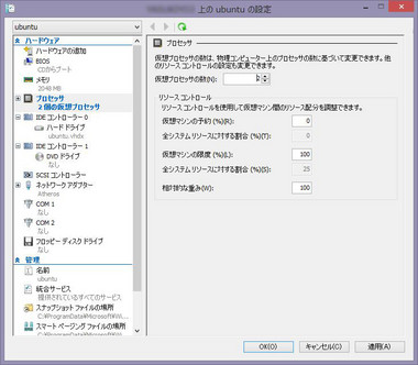 SS-Hyper-V-013.jpg