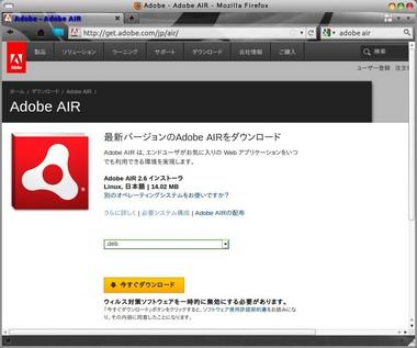 SS-air-001.jpeg