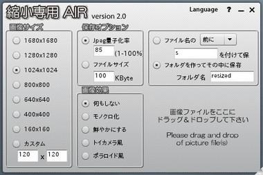 SS-air-004.jpeg