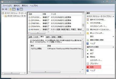 SS-autoruns-006.JPG