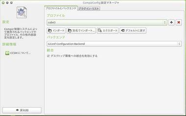 SS-ccsm-bug1-003.JPG