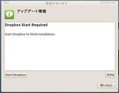 SS-dropbox-005.JPG
