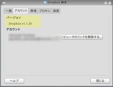 SS-dropbox-020.jpg