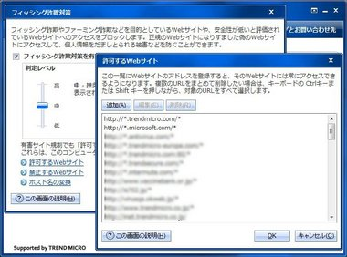 SS-dropbox-security-007.JPG
