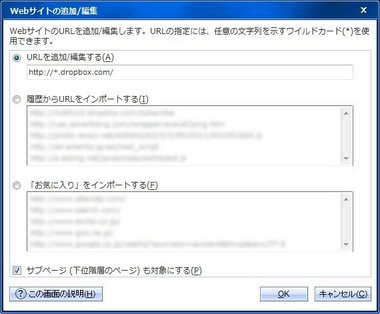 SS-dropbox-security-008.JPG