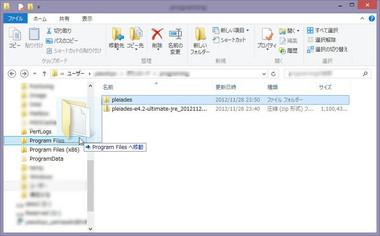 SS-eclipse-juno-001.jpg