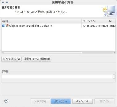 SS-eclipse-juno-004.jpeg