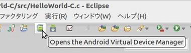 SS-eclipse-juno-005.jpeg