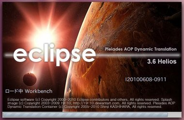 SS-eclipse36-002.jpg