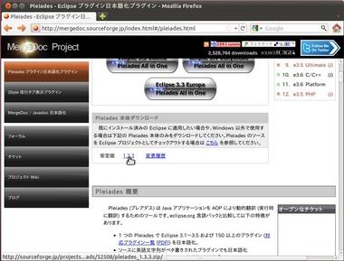 SS-eclipse37-012.JPG