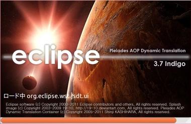 SS-eclipse37-014.JPG