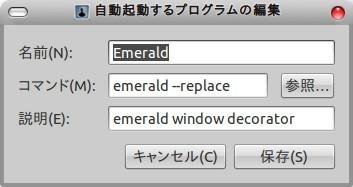 SS-emerald_008.jpeg