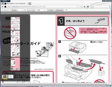 SS-firefox-pdf-003.JPG