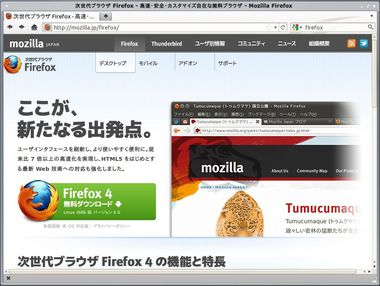 SS-firefox-search-004.JPG