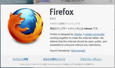 SS-firefox601-003.JPG
