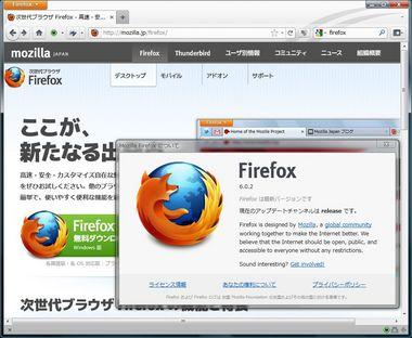 SS-firefox602-001.JPG