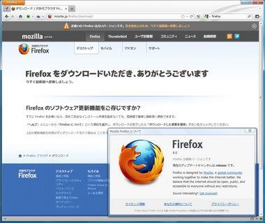SS-firefox801-003.JPG