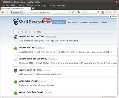 SS-gnome-extensions-001.JPG