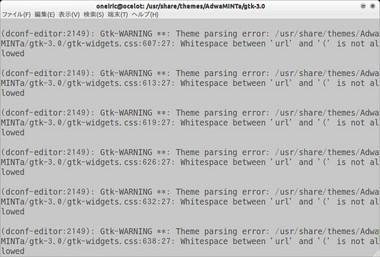 SS-gnome-shell-theme-001.jpeg