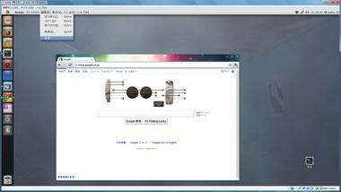 SS-google-chrome12-003.JPG